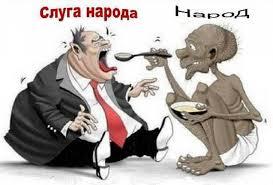 """Гройсман: """"Завышать цены на лекарства - значит не уважать украинцев, а за неуважение к украинцам все должны быть наказаны"""" - Цензор.НЕТ 9861"""