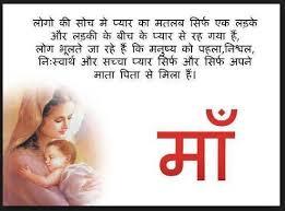 Hindi Comments : Images20.com via Relatably.com