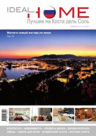 <b>Ideal</b> Home 3 by ADS Marketing & Consulting - issuu
