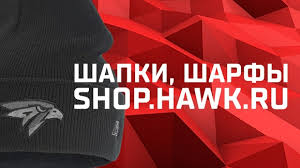 Товары ХК «Авангард» Омск – 232 товара | ВКонтакте