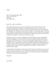 Cover Letter For Company  cover letter for it company  cover