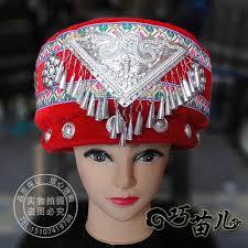Tujia <b>Miao minority hat</b> with Hmong silver decoration <b>Chinese</b> folk ...