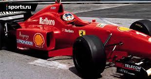 Култхард выиграл подиум Гран-при Монако-<b>96</b> в <b>шлеме</b> ...