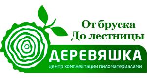 Заборная <b>доска</b> - Купить <b>доску</b> для забора в СПб. Продажа ...