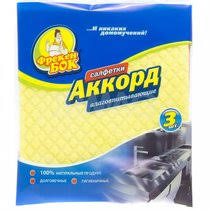 <b>Салфетка Фрекен Бок</b> Аккорд целлюлозная купить в магазине ...