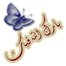 القمع البحريني والإستراتيجية الفاشلة Images?q=tbn:ANd9GcSr_RpO5eVwgOCvE-CiajWRxXb8RERwq_XOzlWH1oTdEAU3rCMB6w