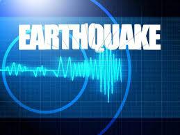 छत्तीसगढ़ में भूकंप के झटके