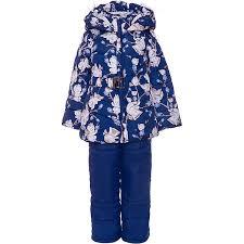 Комплект BOOM by Orby: куртка и брюки b26067f0 купить по ...