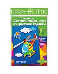 Купить <b>hobby time</b> для детей в интернет-магазине в Москве