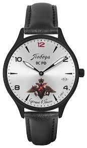 Наручные <b>часы Победа PW</b>-<b>04</b>-<b>62</b>-<b>10</b>-0029 — купить по выгодной ...