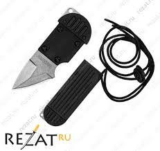 <b>Шейные ножи</b>: назначение и виды