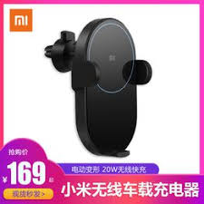 Xiaomi Wireless Car Charger Smart 20W High Speed Flash ... - Vova