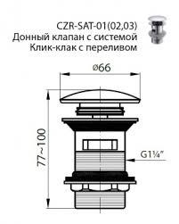 <b>Донный клапан CEZARES</b>, клик-клак с переливом, хром CZR-SAT ...