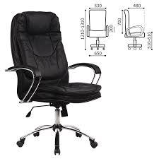 """<b>Кресло офисное МЕТТА</b> """"LK-11CH"""", кожа, хром, черное – купить ..."""