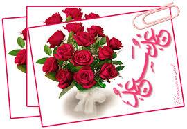 بطاقات تهنئة عيد الفطر المبارك 2013 13