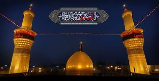 Image result for ‫حسين ع‬‎