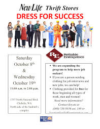 dress for success flyer page centralia chehalis chamber of dress for success flyer page0001