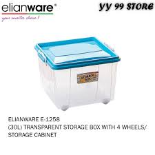 Elianware E-1258 <b>30L Transparent Storage Box</b> With 4 Wheels ...