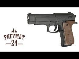 <b>Пистолет страйкбольный Galaxy G</b>.<b>22</b> Beretta 92 mini (Стрельба ...