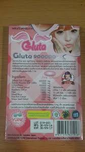 ผลการค้นหารูปภาพสำหรับ gluta 900000