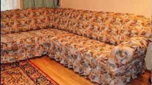 Чехлы на <b>угловые диваны</b> фото - YouTube