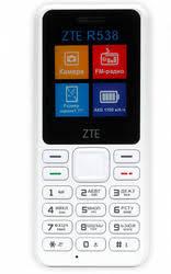 Купить <b>Сотовый телефон ZTE</b> R538 белый по супер низкой цене ...