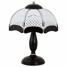 5390 руб. <b>Настольная лампа</b> декоративная <b>Alfa</b> Italia Venge <b>20068</b>