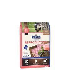 Сухой корм для <b>беременных</b> и кормящих собак <b>BOSCH</b> ...