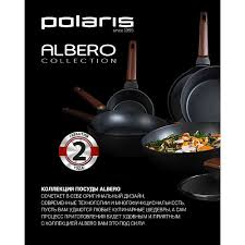 <b>Кастрюля с крышкой</b> Polaris Albero-24C - цены, отзывы ...
