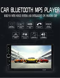 "Camecho 2 din Car Radio Bluetooth <b>7</b>"" <b>HD Player MP5</b> Touch Car ..."
