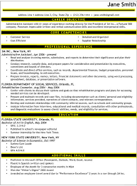 lines example how too make a resume