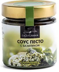 <b>Casa</b> Kubania <b>Песто соус</b> с базиликом, 170 г — купить в интернет ...