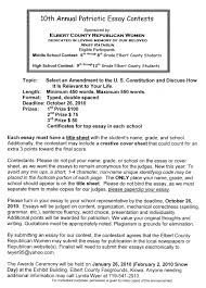 constitution elbert county forum 10th annual patiotic essay contest