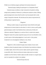 cover letter template for examples of scholarship essays about  how do you write a essay about yourself how to start an autobiographical essay about yourself