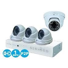 <b>Комплекты видеонаблюдения IVUE</b> — купить в интернет ...