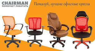 <b>Marker</b> - канцелярские товары в Санкт-Петербурге, купить ...
