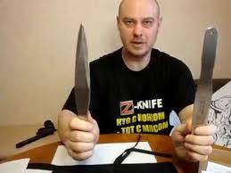 <b>Набор метательных ножей</b> Mr.Blade - YouTube