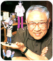 A Brief Bio of Mr. Alfonso Wong. If you want to ask which comic strip in Chinese history has never died out, has endured on the sales ladder, and has become ... - about_history