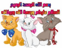 يا الله ما أحلاها من كلمات images?q=tbn:ANd9GcS