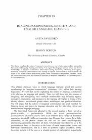 language and identity essay