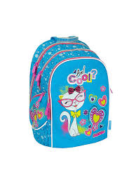 <b>Рюкзак школьный</b> Cosmo IV, Kitty <b>Magtaller</b> 7790772 в интернет ...
