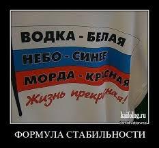 Украинские военнослужащие заняли позиции на окраинах Горловки, - СНБО - Цензор.НЕТ 3277