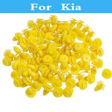 New <b>50pcs Yellow Plastic</b> Rivet Car Door Push Clip For Kia Morning ...
