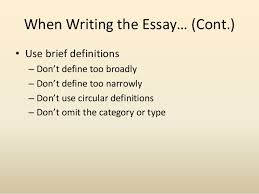 the definition essay  rewritten  when writing the essay