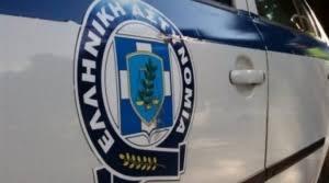 Αποτέλεσμα εικόνας για Συλλήψεις σε Νάξο και Θήρα