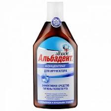 Купить <b>жидкость для ирригатора</b> в интернет-магазине по ...