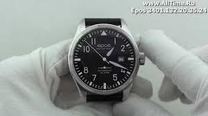 Обзор. <b>Мужские</b> наручные <b>часы Epos</b> 3401.132.20.35.24 - YouTube