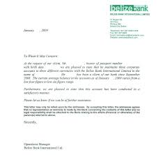 recommendation letter sample college under graduate sample personal bank reference letter sample by bank international limited
