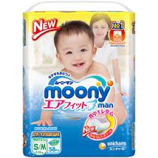 <b>Трусики универсальные</b> Moonyman, <b>размер</b> S/M (5-10 кг), 58 шт ...