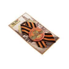 Медаль <b>Эврика</b> Идеальная жена 97177 - НХМТ